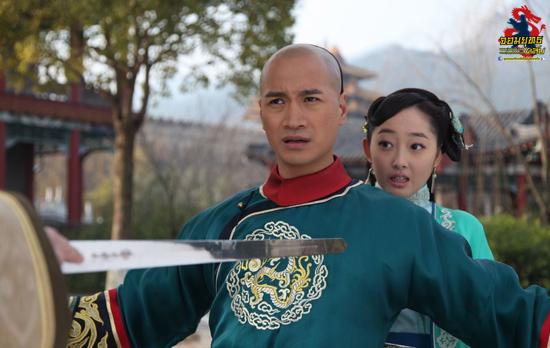 ศึกชิงขุมทรัพย์ราชวงศ์ชิง ช่อง True AsianSeries