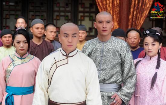 จ้าวพยัคฆ์กังฟู ช่อง True AsianSeries