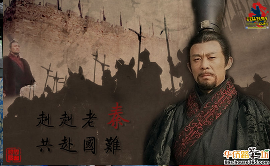 จิ๋นซีฮ่องเต้ องค์จักรพรรดิผู้พิชิต PPTV 16ก.ค.