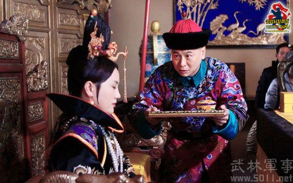 องค์หญิง13 แห่งราชวังซูสีไทเฮา 21เมษายน ทรูวิชั่น