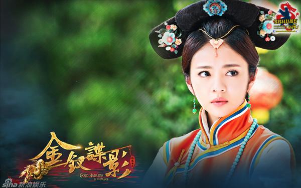 จอมนางสะท้านบัลลังก์ 2013 ช่อง8 9พ.ค.
