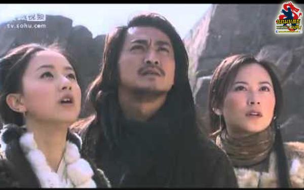 ศึกชิงเสื้อหยกทองคำ 2004 ช่องNationTV 11 มิ.ย.