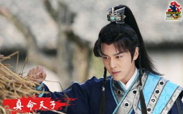 เจ้าหนูจอมราชันย์ 2016 ช่อง8 25 กันยายน