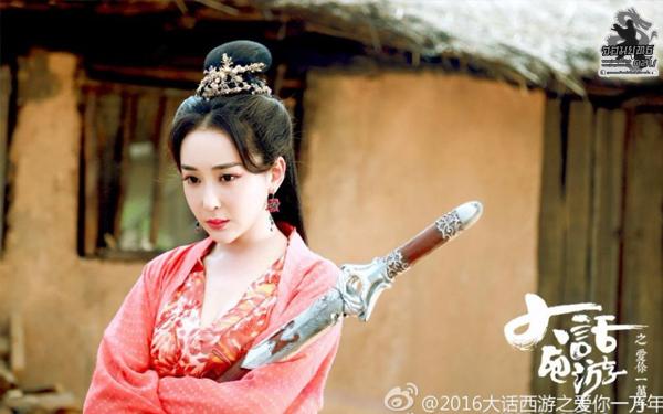 ไซอิ๋ว เดี๋ยวลิงเดี๋ยวคน ถูกนำสร้างเป็นหนังจีนชุดเรียบร้อย