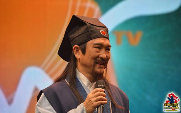"""""""ท่านกงซุน"""" ฟ่านหงซวน (Fan Hong Hsuan) ร่วมร้องกับท่านเปาของเราด้วย"""