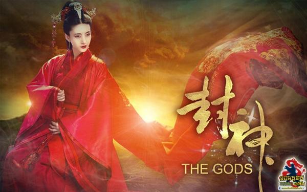The God 2016