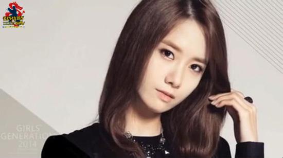 ยุนอา นักร้องสาว แห่งวง Girls' Generation (เกาหลีใต้)