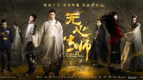 ไมค์ พิรัชต์ แสดงหนังจีนครั้งแรก
