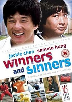 Winner is Sinner เฉินหลง มือปราบจมูกหิน | นำแสดงโดย เฉินหลง , หงจินเป่า