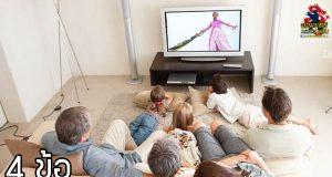 4 ข้อ การดูหนังจีนกำลังภายในยุคใหม่อย่างไรให้สนุก