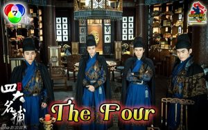 The Four 2014 เร็วๆ นี้ทาง ช่อง7HD