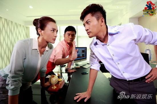 แผนรักสยบเพลย์บอย ช่อง New)Tv 15 พ.ค.