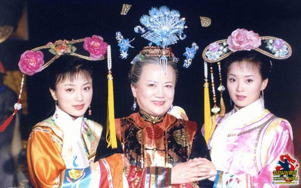 องค์หญิงกำมะลอ 1998 ช่อง3Family 1 พ.ย.