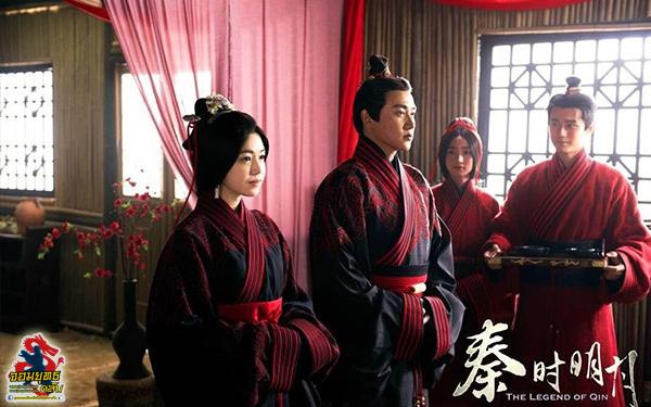 ตำนานแห่งราชวงศ์ฉิน 2015