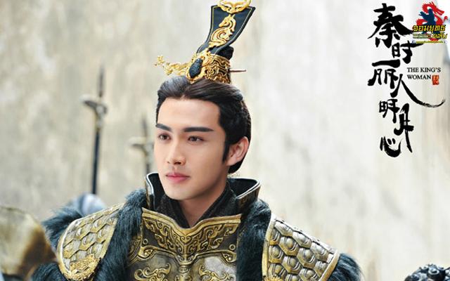 ลี่จี จอมใจจักรพรรดิ 2017