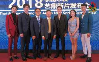 Artop Media เปิดตัวละครไทยไปจีน 4 เรื่อง