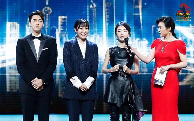 ANIMAL WORLD เปิดม่านงานเทศกาลหนัง Shanghai International Film Festival ครั้งที่ 21