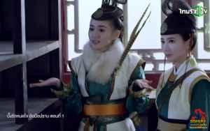 ปิ๊งรักหมดใจ ยัยมือปราบ 2015 ThairathTV 6 มิ.ย.