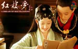 ความรักในหอแดง 2010 ช่อง3Family 28ธันวาคม