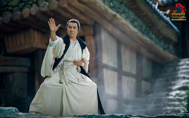 """ตัวอย่างแรกปล่อยของอย่างฮา แฟนตาซีฟอร์มยักษ์อลัง มันส์ ฮา รับตรุษจีน """"แจ็คกี้ ชาน"""" ใน """"โคตรพยัคฆ์หยินหยาง"""" คอนเฟิร์มบันเทิงถูกใจคนไทย"""