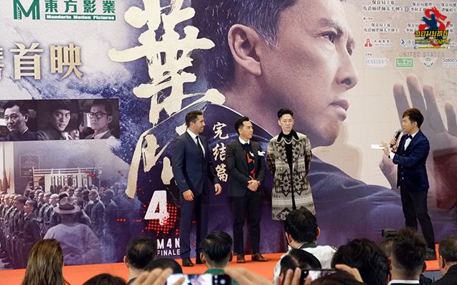 ดอนนี่ เยน นำทัพนักแสดง ร่วมเดินพรมเปิดงานกาล่าสุดอลังการที่ฮ่องกง