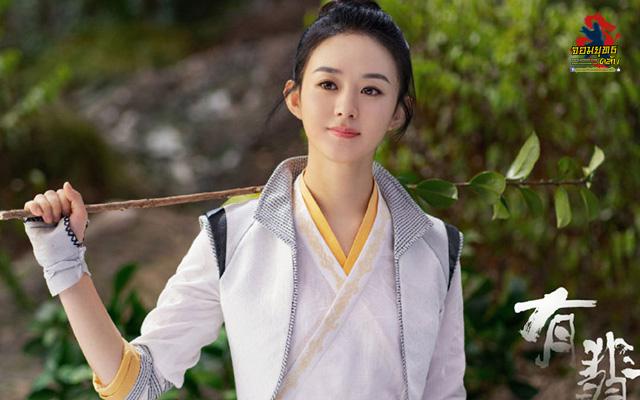 หวังอี้ป๋อ จ้าวลี่อิง โคจรมาพบกันใน ซีรีส์จีน นางโจร