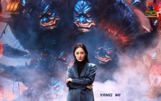 A Writer's Odyssey อภิมหาภาพยนตร์แฟนตาซี ที่ถล่มรายได้ในจีนไปกว่า 5,000 ล้านบาท!